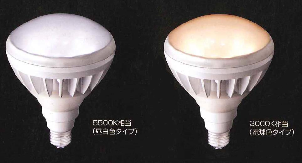 LEDアイランプ