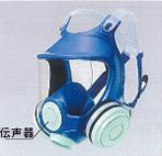 Chin-style compact gas mask
