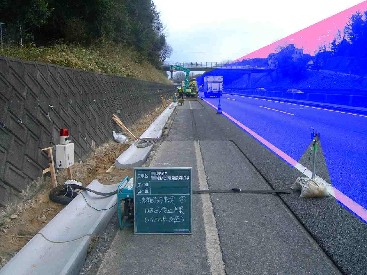 センサー範囲イメージ(高速道路)