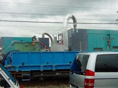 engine generator